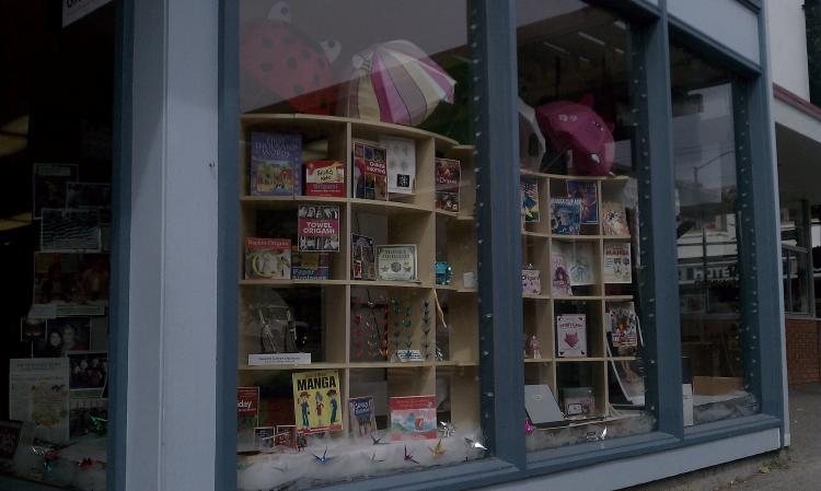 Paper Tiger Front Window